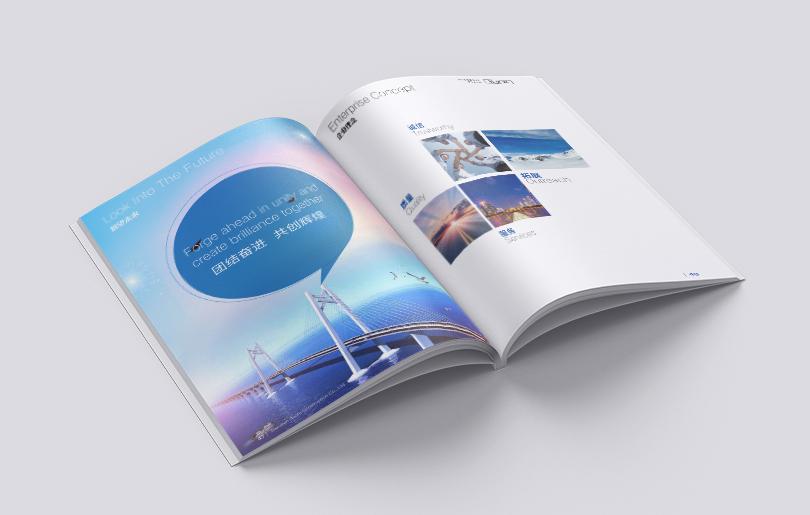 建筑画册设计