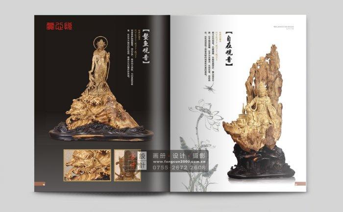 工艺品画册设计