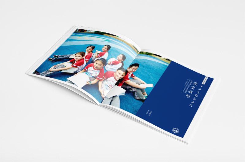 南山教育画册设计