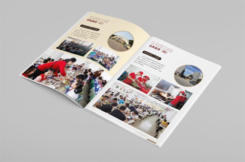 深圳宣传册设计