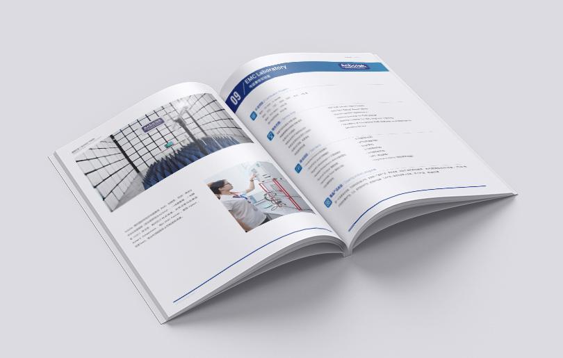 品牌宣传册设计