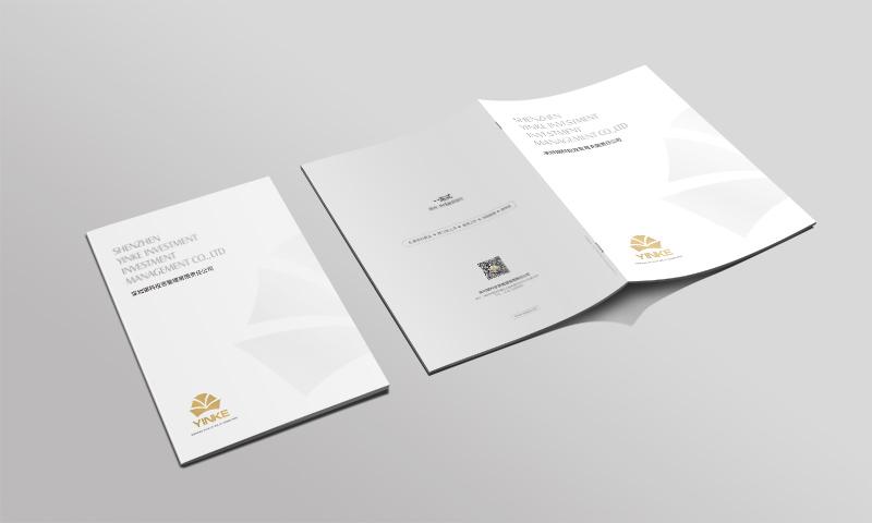 宣传册设计