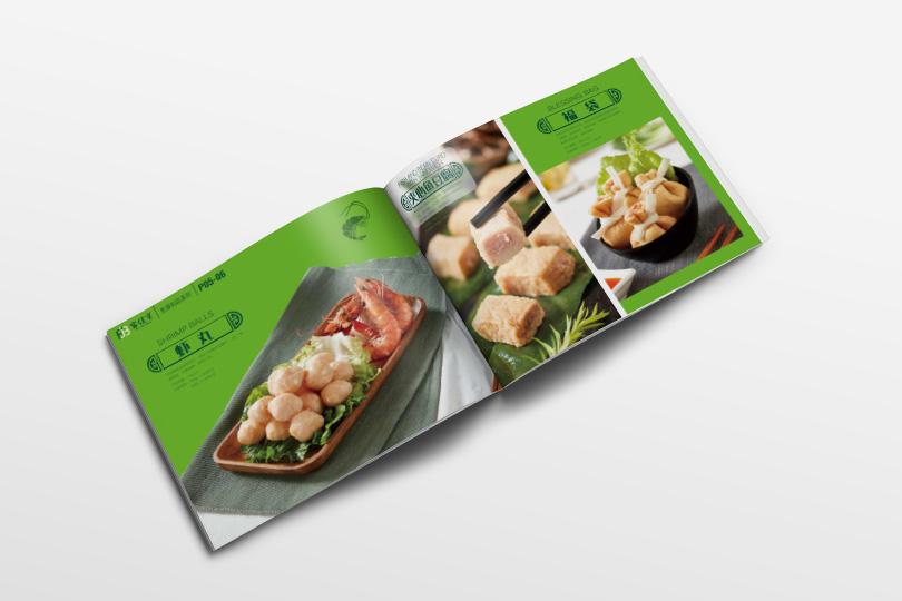食品画册设计