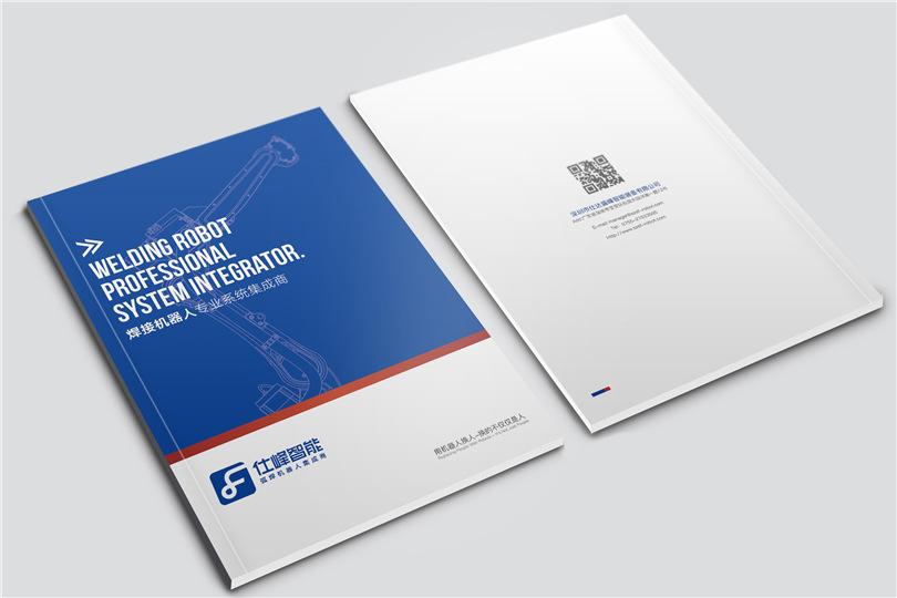 产品画册设计9