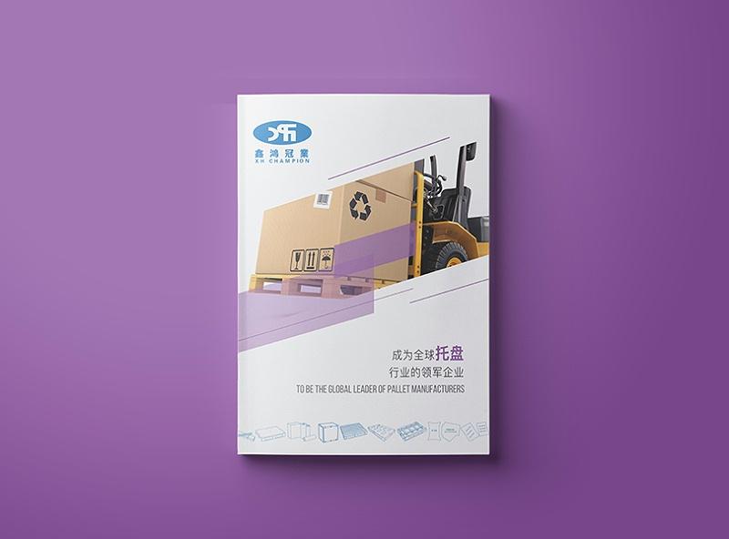 惠州画册设计