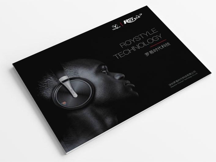 耳机画册设计