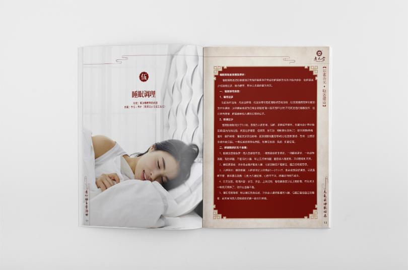 产品手册设计