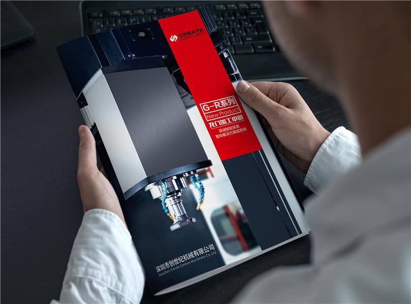 深圳产品画册设计