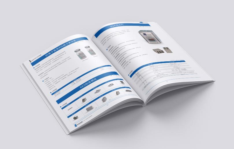 医疗仪器画册设计