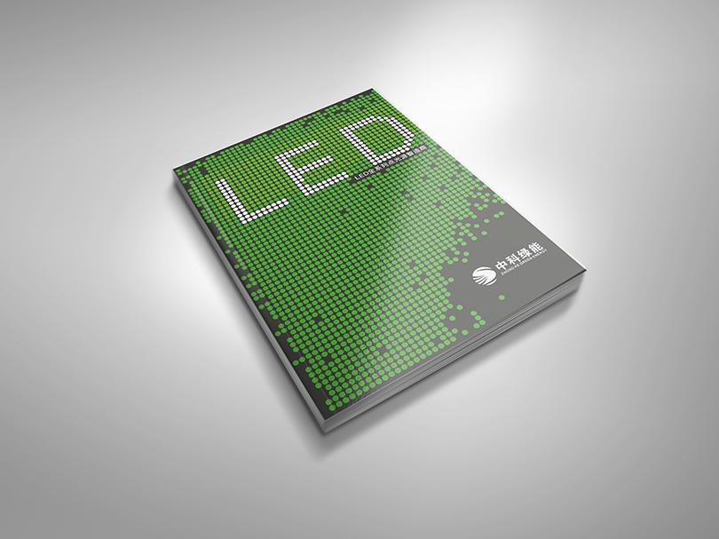LED画册设计