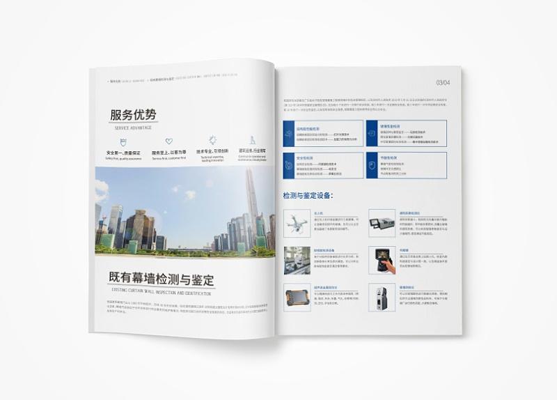 建筑类画册设计