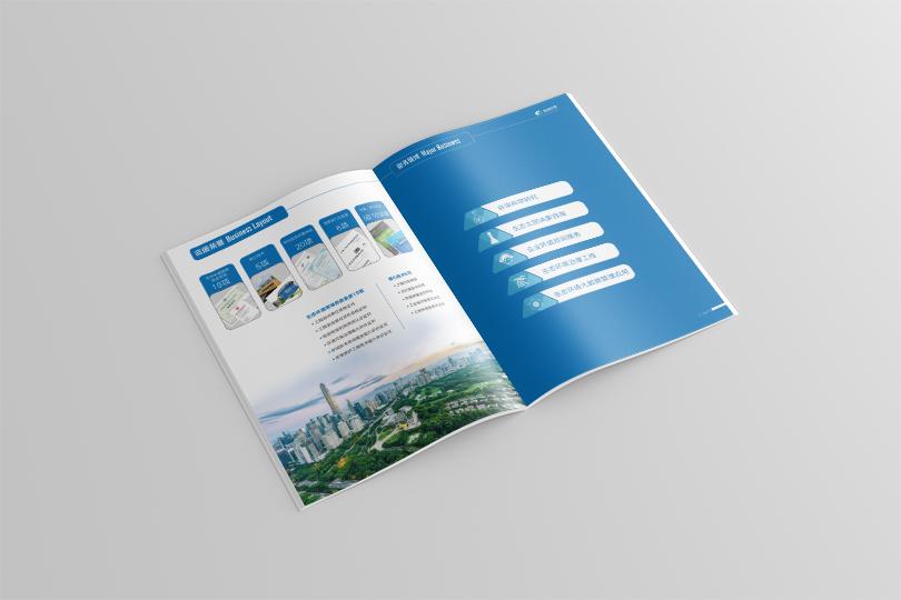 招商画册设计