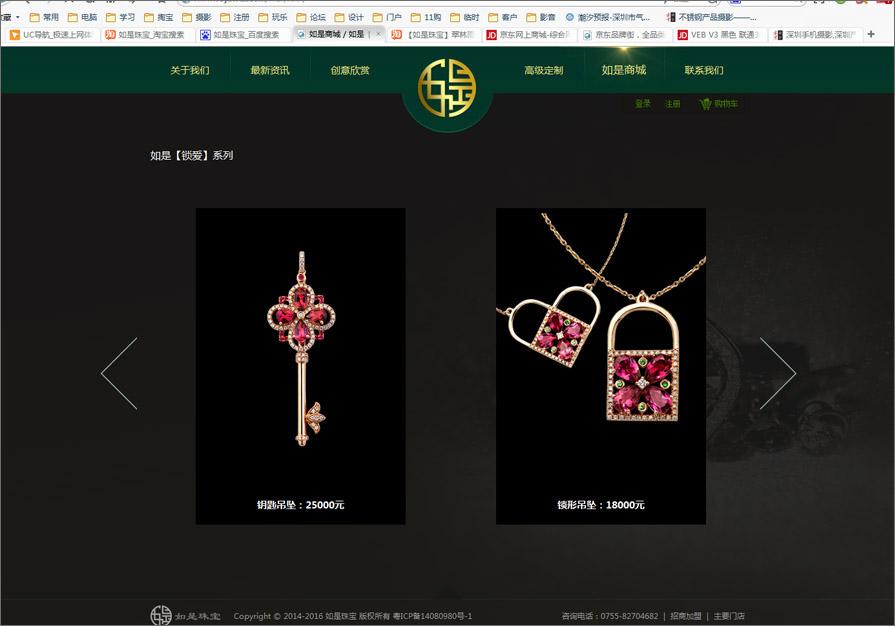 珠宝产品摄影