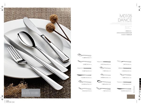 你猜到了吗?富有意义的画册设计方式是什么?