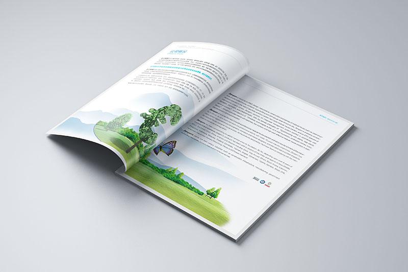 工程类画册设计