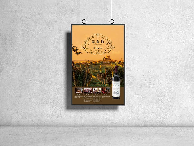 产品海报设计